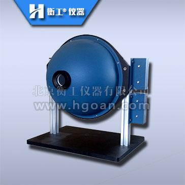 衡工高稳定性铝合金积分球