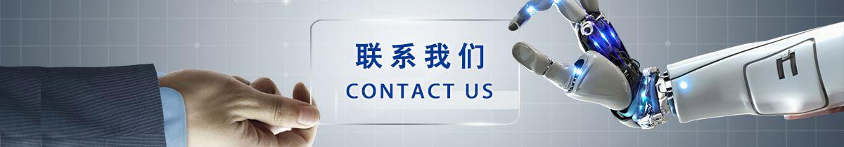 北京新版亚博体育app下载仪器有限公司-联系我们