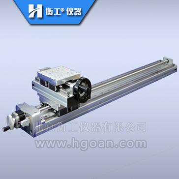 衡工HGTA11轻型电动平移台
