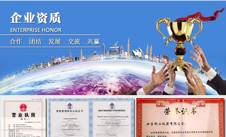 北京新版亚博体育app下载企业资质