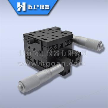 衡工HGAM204两维平移台 多自由度组合平移台