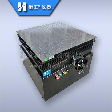 衡工HGVA5300电动/手动升降台