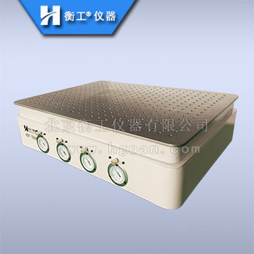 HGPT-TB456B(66B)桌式气浮隔振亚博电竞菠菜