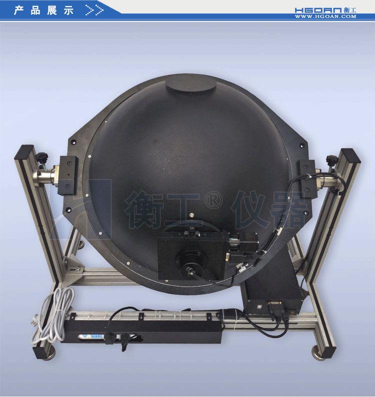 北京衡工HGISLE500 系列积分球均匀光源