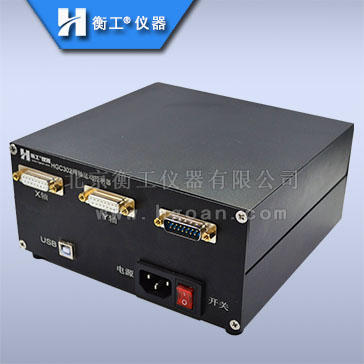 衡工HGC3系列运动控制器